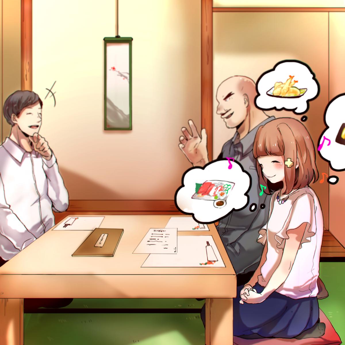 和室の個室に、五郎の横に正座で座っているメイ。