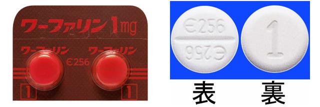 血液 サラサラ 薬 副作用