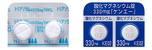 錠 330mg 一 何 マグネシウム 酸化 回 「酸化マグネシウム330mg」に関するQ&A